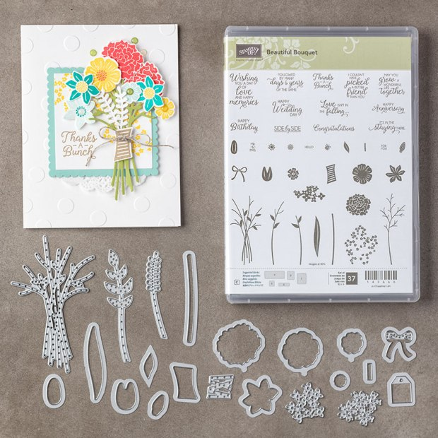 beautiful bouquet bundle catalog image